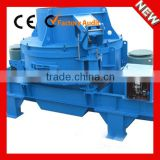 Longer Service Time and More Reliable Operation Sand Making Machine for Sand Production Line