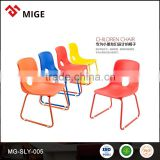 Factory direct sale Modern design cute plastic chairs