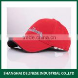 Promotional cotton wide brim baseball hat                                                                         Quality Choice