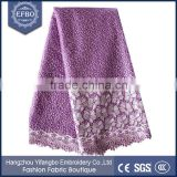 2016 beautiful bridal wedding dress lace purple fabric wholeslae multi color french laces in dubai embroidery african net lace                                                                                                         Supplier's Choice