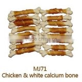 dog treats chicken & white calcium bone for Dog Food dog snack