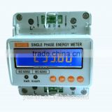 single phase directe connect Din rail energy meter with Modbus and All measurements GH100