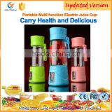 400ml Multi-function plastic mini fruit jelly color cup with 2000Ma USB charge juice press
