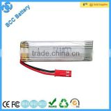 3.7V 500mAh Battery for WL V959 V222, Filite H07N, Udi U815A U818A RC Helicopter Accessories