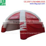 wholesale camping equipment cheap fashion inflatable boat tent