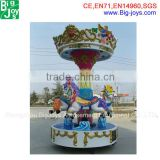 2013 New Design coin operated kiddie rides carousel/amusement rides/amusement park rides