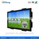 Wide screen 19inch medical grade lcd monitor with capacitve touchscreen