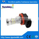 48w high power 12v auto led h4 h7 led fog light with lens led fog light led fog light for duster