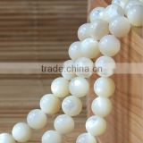 4-14mm white mother of pearl shell/nacre round beads