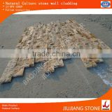 Natural culture stone wall cladding,travertine cut-to-size glued together for exterior wall decoration