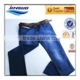 2016 indian cotton polyester denim fabric , chinese suppliers weaving and manufacture