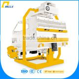 2016 Good Quality New Pingle Rice Destoner , Small Gravity Grain Cleaner Destoner