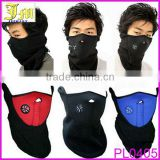 Chic Ski Snowboard Motorcycle Bicycle Winter Sport Face Mask Neck Warmer China