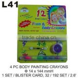L41 4 PC BODY PAINTING CRAYONS