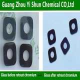 Chemical stripping solution Retreat plating potions Multi-functional remove the plated liquid