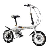 High Quality White Children Folding Bike/Mountain Bike with 12/14/16/18 Inch