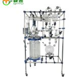 50L Chemical Double Collection Bottle Glass Reaction System Lab Reactor