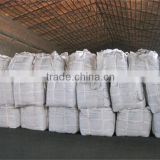 Calcined Anthracite Coal/Carbon Additive