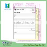 duplicate purchase order form repair book invoice