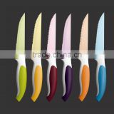 "Hot Style 5""Non-stick Color Steak Knife"