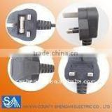 BS power cables;cords;power plug