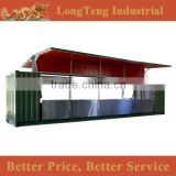 Custom - tailored 20' ft 40 feet double open flying side container with electric hydraulic rod                                                                         Quality Choice