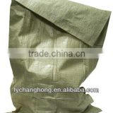 Cheap recycled woven polypropylene garbage bags supplier(factory)