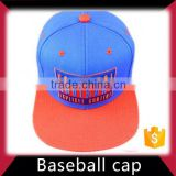 Promotional 6 panel softtextile suede baseball cap bulk