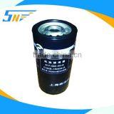 oil filter ,FOR SHANGCHAI oil filter,oil filter assembly,auto engine parts, D17-002-02+B