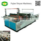 CE Certificate High quality 1750mm jumbo roll paper making machine                                                                                                         Supplier's Choice