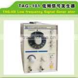 low frequency signal generator