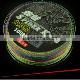 Super quality & service fishing line rope black 3,4,8 weaves