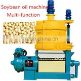 Automatic double screw cooking oil press machine | cold press oil machine price