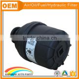 Black special butt LF17356 foton oil filter for light truck