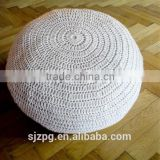 Crocheted Knitted Pouf knitted pouf ottoman Cotton pouf knitted                                                                         Quality Choice