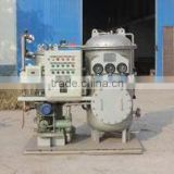oily water separator for marine
