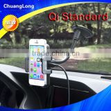 360 degree rotatable gooseneck windshield car holder wireless charger for 3.5-5.8 inch smart phone