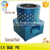 Poultry depilation macheine,chicken plucker,new chicken/duck/goose poultry slaughtering machine