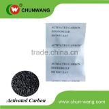 Price activated carbon packing bag odor absorbing material
