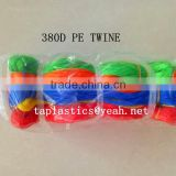 Agriculture PE 5000s / Nylon/ PP twine size 1.5mm,2mm,2.5mm,3mm directly from Shandong factory
