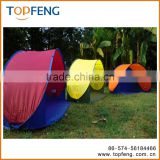 hiking beach summer tent /sun tent/awning fishing tent