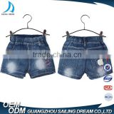 Guangzhou children's clothing factory kids girls ripped new fashion jeans pants
