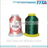 Polyester embroidery thread 120D/2 5000m factory from China