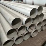 4 Inch Stainless Steel Tubing Honed / Smooth