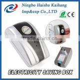 2015 Intelligent Power Saver / Intelligent Power Saver / Electricity Saving Device