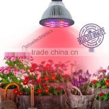 12w E27 par38 high power vanq led grow light bulb 7:3:3 with track light system for family indoor plant light