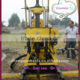 special recommended! small drill rig !!! HF150 portable soil investigation drill equipment