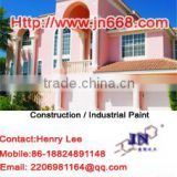 JN EA-3460 Vinyl Acetate and Acrylate Copolymer Emulsion --- Top Quality Interior Wall Emulsion