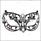 tastefully Women's Swan Metal Filigree Laser Cut christmas carnival Mask