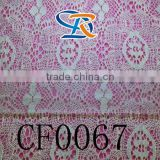 2014China Manufacturer supplier new design lace fabrics cotton nylon lace fabric wholesale